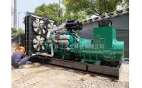 6月24日,端午节前一台发电机组交付远洋地产项目
