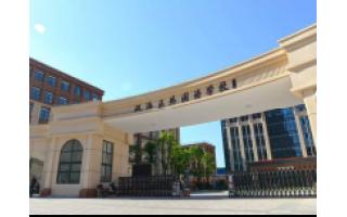瓯海中心区外国语400KW